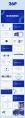 【商务】白蓝扁平化超实用主义通用模板11示例8