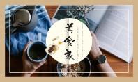 【杂画疯】日式美食小清新11