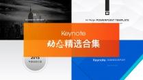 【Keynote】动画精选合集
