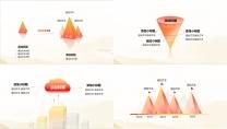 金融科技云计算橙红模板示例3
