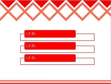 【红色简约报告公文ppt模板】-pptstore