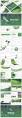 起航绿色自然(4)PPT模板【214】示例7