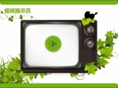 绿色清新商务PPT模板示例6