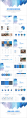【几何艺术合集】简约清新用商务通用模板-02示例5
