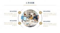 【商务】素雅实用型述职报告PPT模板8示例3