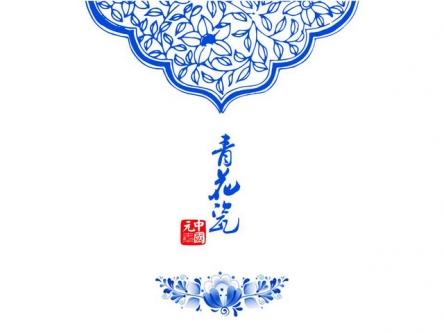 【中国风-青花瓷ppt模板】-pptstore