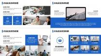 【极简风】蓝色大气总结汇报演示通用模板(附教程)示例4