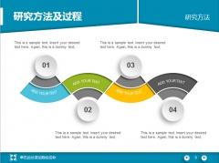 精致半立体风格论文答辩PPT模板(3)示例5
