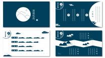【和风】简约小清新日式风格PPT模板示例7