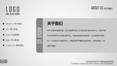 【完美演示】动态灰色简洁汇报展示商务PPT模板示例4