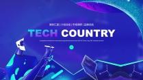 蓝色抽象创意科技互联网公司企业工作PPT