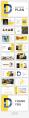 【简约商务】黄色大气企业商务杂志风PPT模板示例5