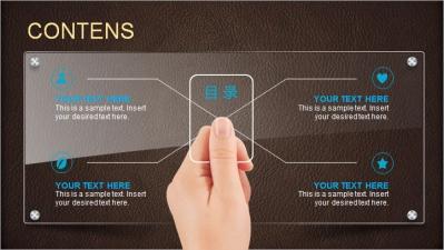 透明玻璃质感商务ppt模板
