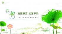 【动画】清新荷韵之绿中国风模板