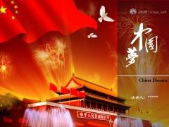 【原创】中国梦动态PPT模板