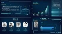 【科技未来】炫光动感创意科幻大气实用模版示例6