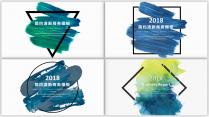 【水墨艺术 合集】清新简约商务通用报告模板-02