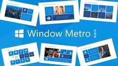 【Win8 Metro】公司产品服务项目等商务介绍示例2