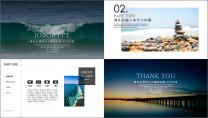 【欧美时尚导航式风格汇报模板13】简洁创意海洋风
