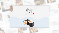 【画册风03】日式美食清新模板
