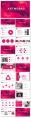 【抽象艺术】现代商务总结计划项目汇报通用模板示例3