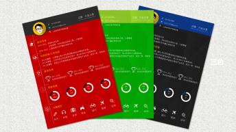 【多边形】一页纸求职简历PPT模板(3色)