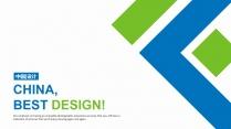 【两种配色】大气简约企业公司品牌推广PPT模板