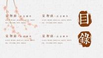 【夏初临】诗留白写意国风02示例3