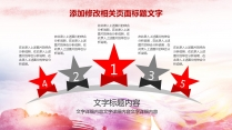 党政党课党员学习党员教育基层党建政府系统工作报告示例6