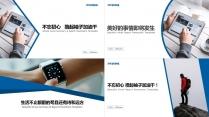 蓝色大气年终总结商务演示通用模版4套合集(附教程)
