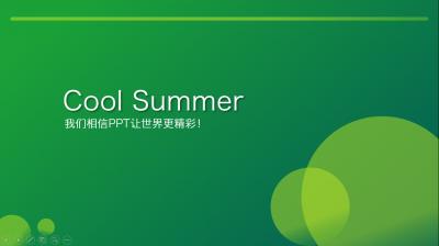 【开学季,大酬宾 ppt模板】-pptstore