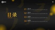 """年终总结盛典-黑""""金""""时代示例3"""
