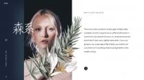 【森系】植物季品牌策划方案示例6