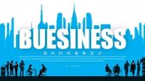 时尚高端企业策划公司宣传培训讲座计划总结商务汇报