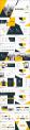 【双配色】大气企业文化/公司介绍/工作总结PPT示例3