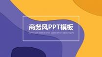 剪纸风大气商务宣传汇报PPT模板