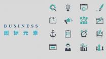 商务图标手绘素材3示例2