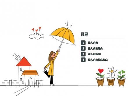 【可爱卡通的创意模板ppt模板】-pptstore