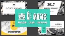 【4套合集·3配色方案·黄青蓝】Elegant模板