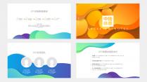 【炫彩糖果第二季】视觉盛宴PPT通用模板示例4