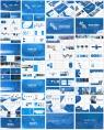 年度蓝色工作报告模板合集【共20套422页】示例7