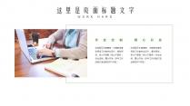 清新全面毕业设计论文答辩课题报告毕业答辩示例6