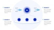 【商务】白蓝扁平化超实用主义通用模板11示例6