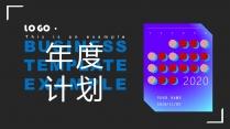 【简约双色】黑色蓝紫商务报告计划策划模板