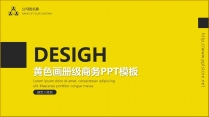 黄色画册级别商务汇报PPT模板