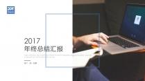 2017年简约画册风商务PPT模板