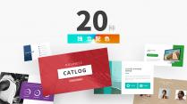 【简约商务】全动画·多配色高端企业杂志风汇报模板示例4