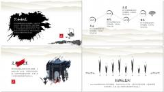 中国风大气简约PPT模板2示例5