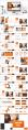 橙黑典雅—高端工作总结计划商务PPT示例4