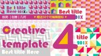 【四套合集】创意极简欧美色彩数据模板